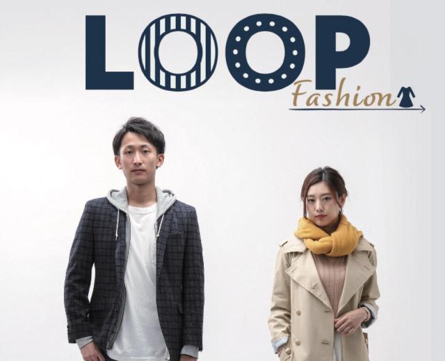 LOOP Fashion