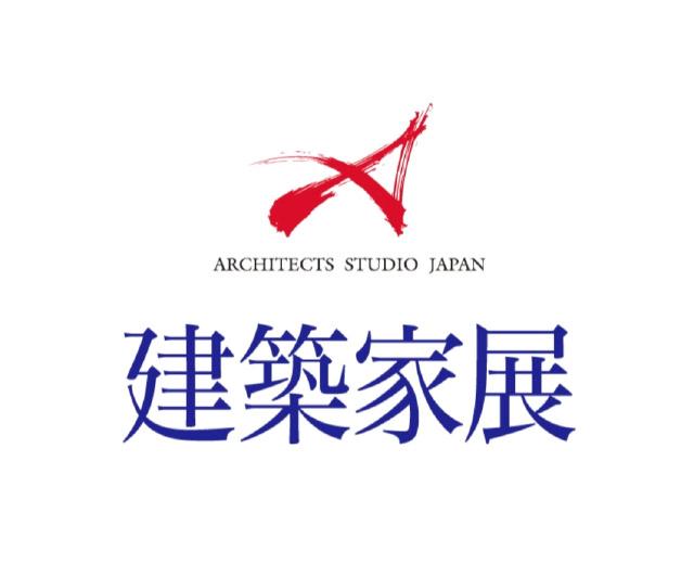 アーキテクツ・スタジオ・ジャパン
