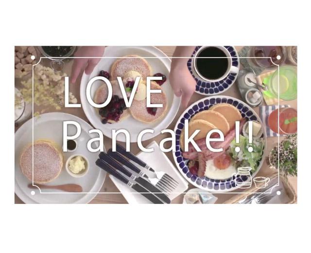 Love Pancake!